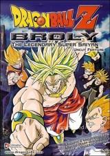 Dragon Ball Z: El Poder Invencible (1993)
