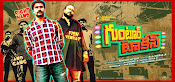 Guntur Talkies movie wallpapers-thumbnail-7