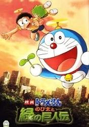 Doraemon: Nobita Và Truyền Thuyết Người Khổng Lồ Xanh - Doraemon: Nobita And The Green Giant Legend