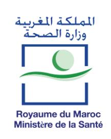 وزارة الصحة إعلان خاص بالمترشحين لمباراة توظيف 1400 ممرض مجاز من الدولة. آخر أجل هو 18 نونبر 2015