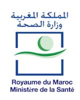 وزارة الصحة: مباراة لتوظيف 225 طبيب عام. آخر أجل هو 7 دجنبر 2015
