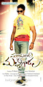 Sudheer Babu's Mayadari Malligadu first look Wallpapers posters-thumbnail-8
