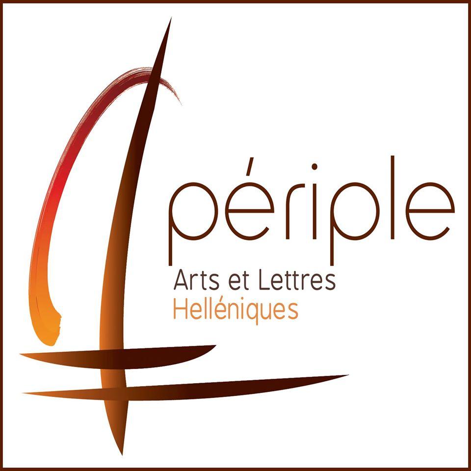Périple ll Arts et Lettres Helléniques