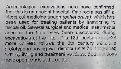 табличка с описанием назначения каменной ванны древнего госпиталя Полоннарува, бехет орува, лечебные масла