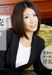 1Pondo 011414_736 - Makoto Kawanishi