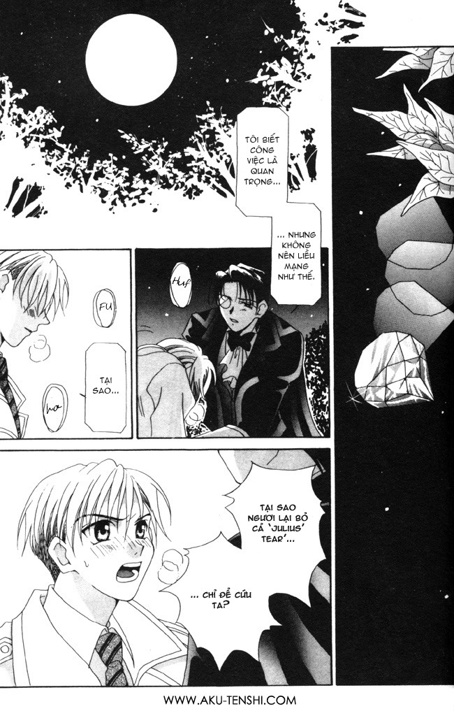 Dorobou to Keiji Chapter 1 - Trang 19