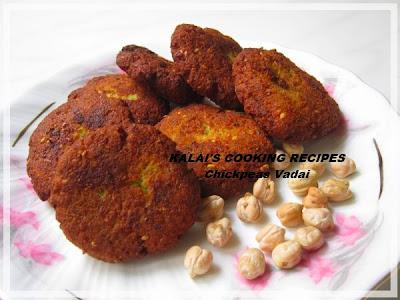 Konda Kadalai Vadai | கொண்டக்கடலை வடை | Chickpeas Vada