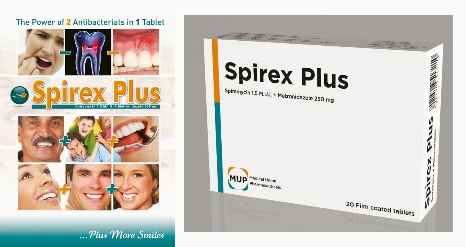 سبيركس,مترونيدازول,سبيراميسين,spirex,metronidazole,spiramycin