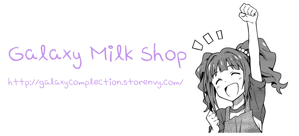 Galaxy Milk Shop