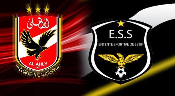 مشاهدة مباراة الاهلي و وفاق سطيف في كأس السوبر الافريقي 2015