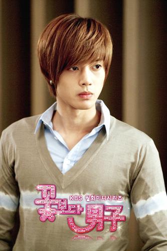 en todo el país ahora es uno de los actores más famosos de corea