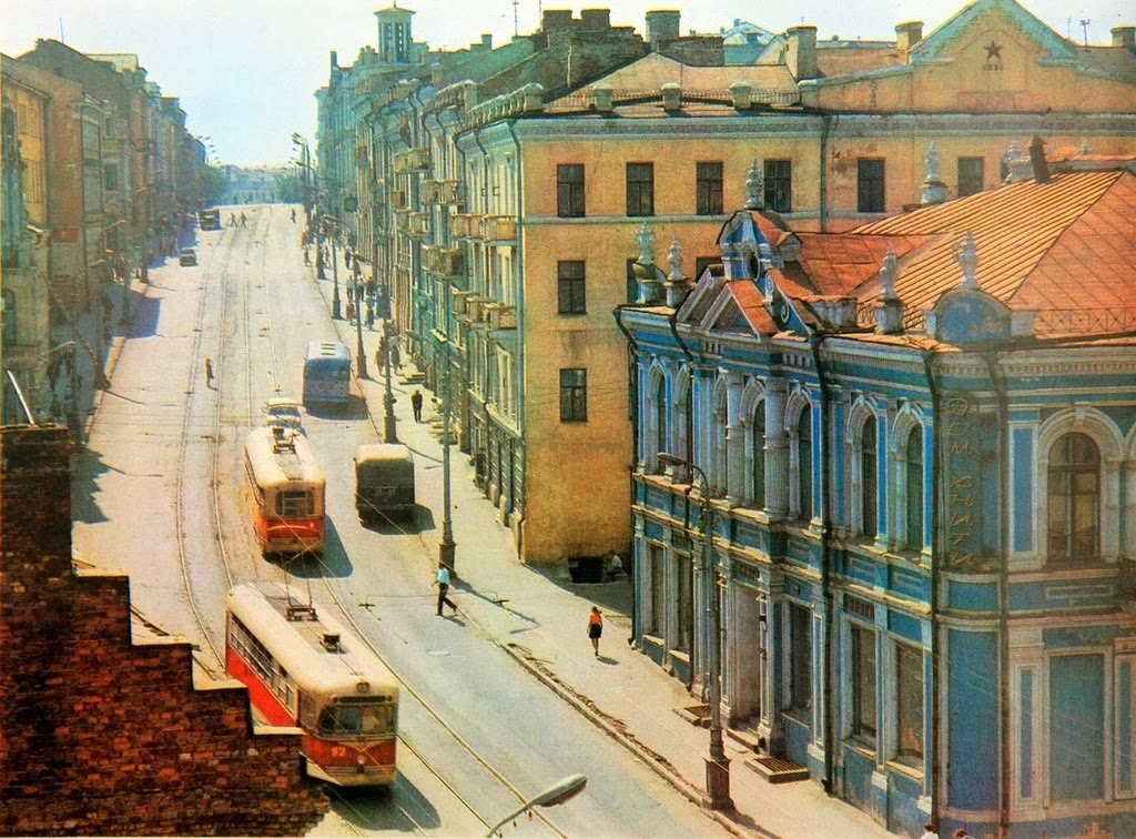 Color Photographs Of Soviet In 1973 Vintage Everyday