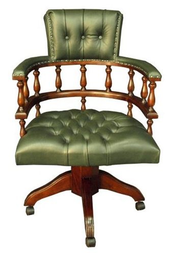 These chairs however still looked like dining or captains chairs