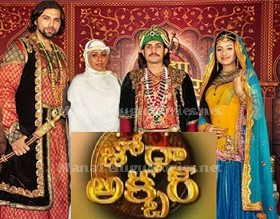 Jodha Akber New Telugu Daily Serial – E297 – 22nd July