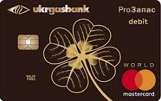 Вдома або на роботі, (переказ з картки на картку любого банка)сплата комунальних послуг,штрафів.