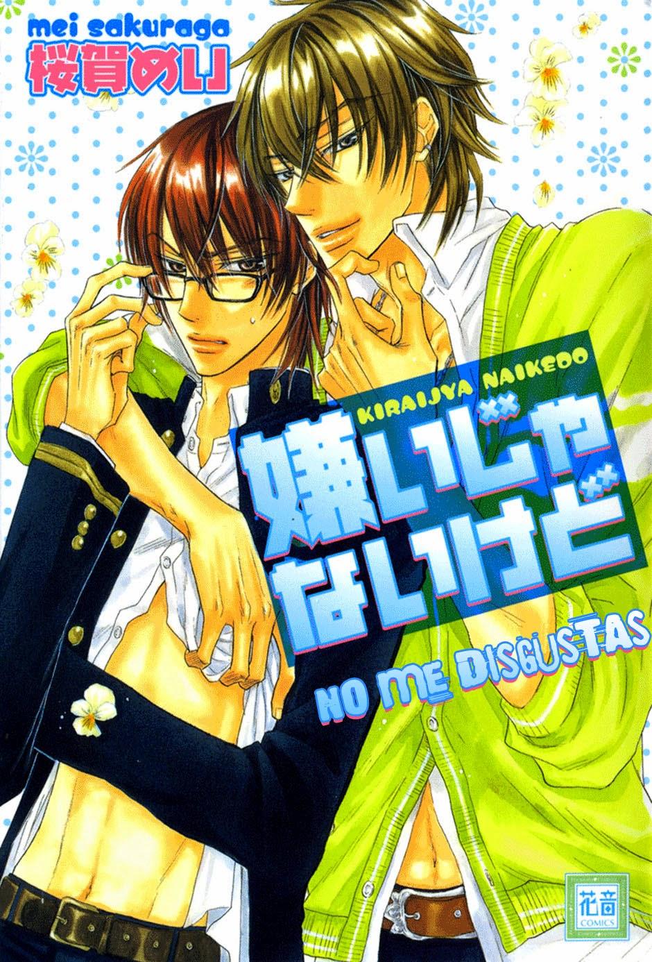Kirai ja Naikedo ()