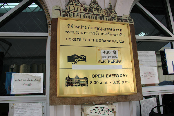 Taquilla del Gran Palacio Real de Bangkok