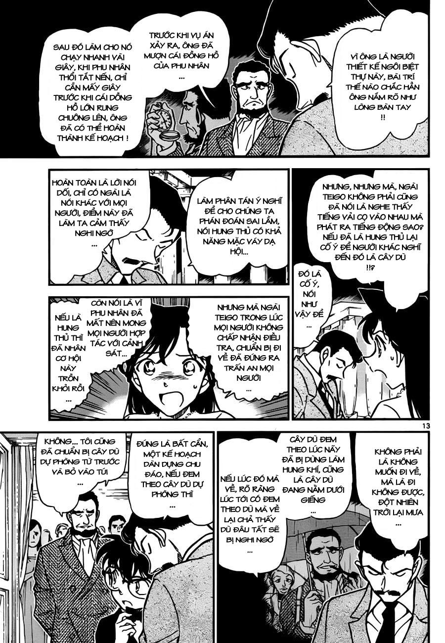 Detective Conan - Thám Tử Lừng Danh Conan chap 764 page 14 - IZTruyenTranh.com