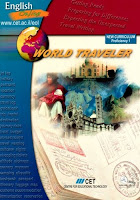English Online: World Traveler, Proficiency 1
