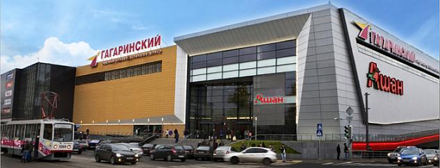 В ТРЦ «Гагаринский» находится