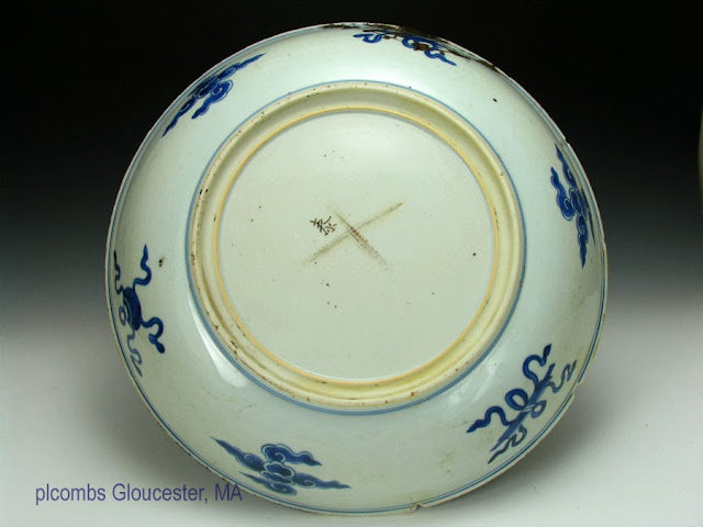 """<img src=""""Chinese Kangxi Charger .jpg"""" alt=""""large blue and white porcelain Foot rim"""">"""