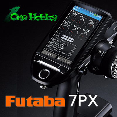 Futaba 7PX