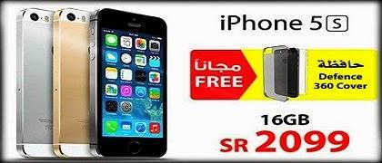 سعر و مواصفات جوال أيفون 5 اس IPhone 5s في جرير