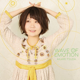Akari Tsuda 津田朱里 - Wave Of Emotion