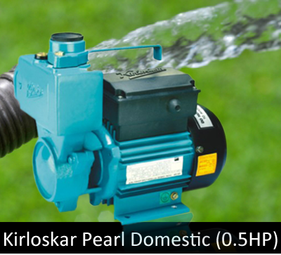 Kirloskar Pearl Domestic (0.5HP) Online, India - Pumpkart.com