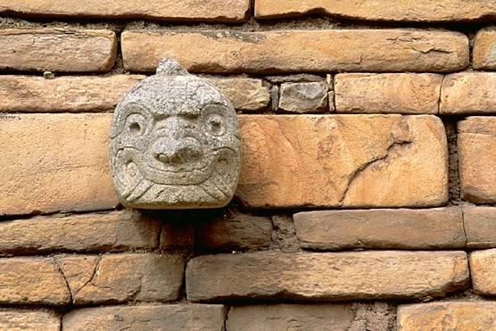 ~~Prehistoria~~ Las sociedades complejas: Próximo Oriente y otras áreas Chavin-de-huantar