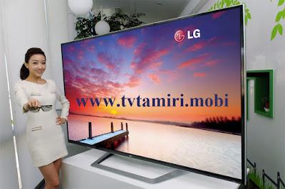 Beylikdüzü LG TV Servisi