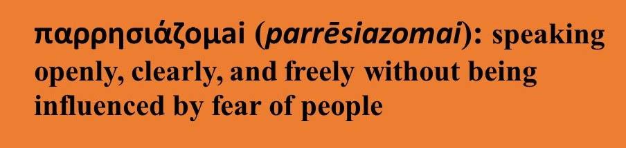 parresiazomai