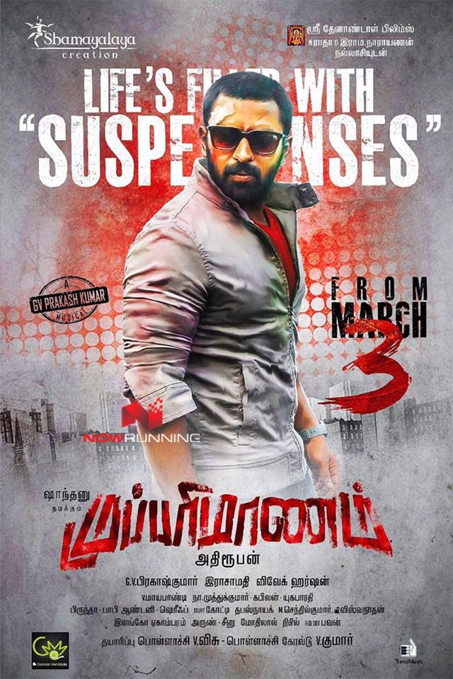 Rakshak (Mupparimanam) 2018 Hindi Dubbed 720p HDTVRip x264 1.2GB