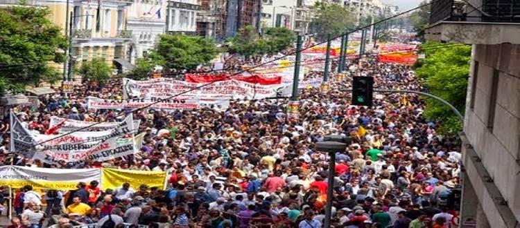 24ωρη απεργία στο Δημόσιο