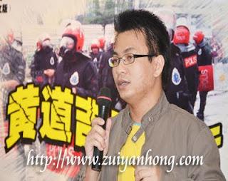 Lim Hong Xiang