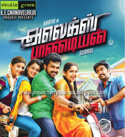 Alex Pandian Tamil Songs Lyrics
