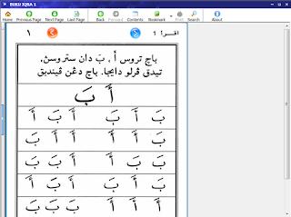 Buku IQRA digital