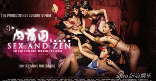 film-seks-i-dzen-online