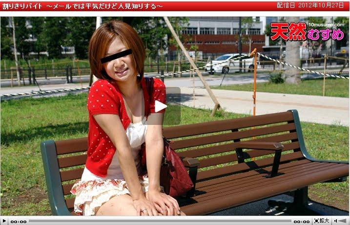 main Sb0musumel 2012-10-27 割りきりバイト ~メールでは平気だけど人見知りする~荒井千尋 [129P32.4MB] 062801001d