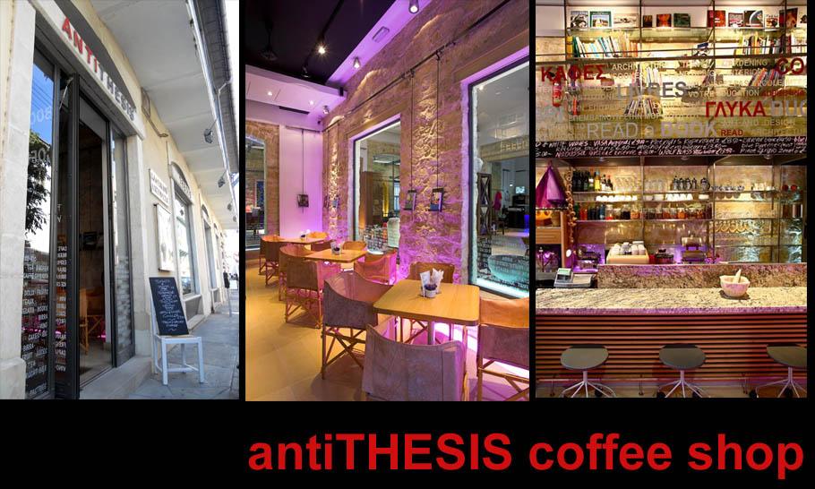 antiTHESIS coffeeshop, limassol, cyprus