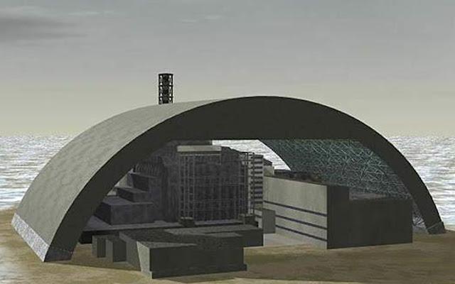 арка над ЧАЭС
