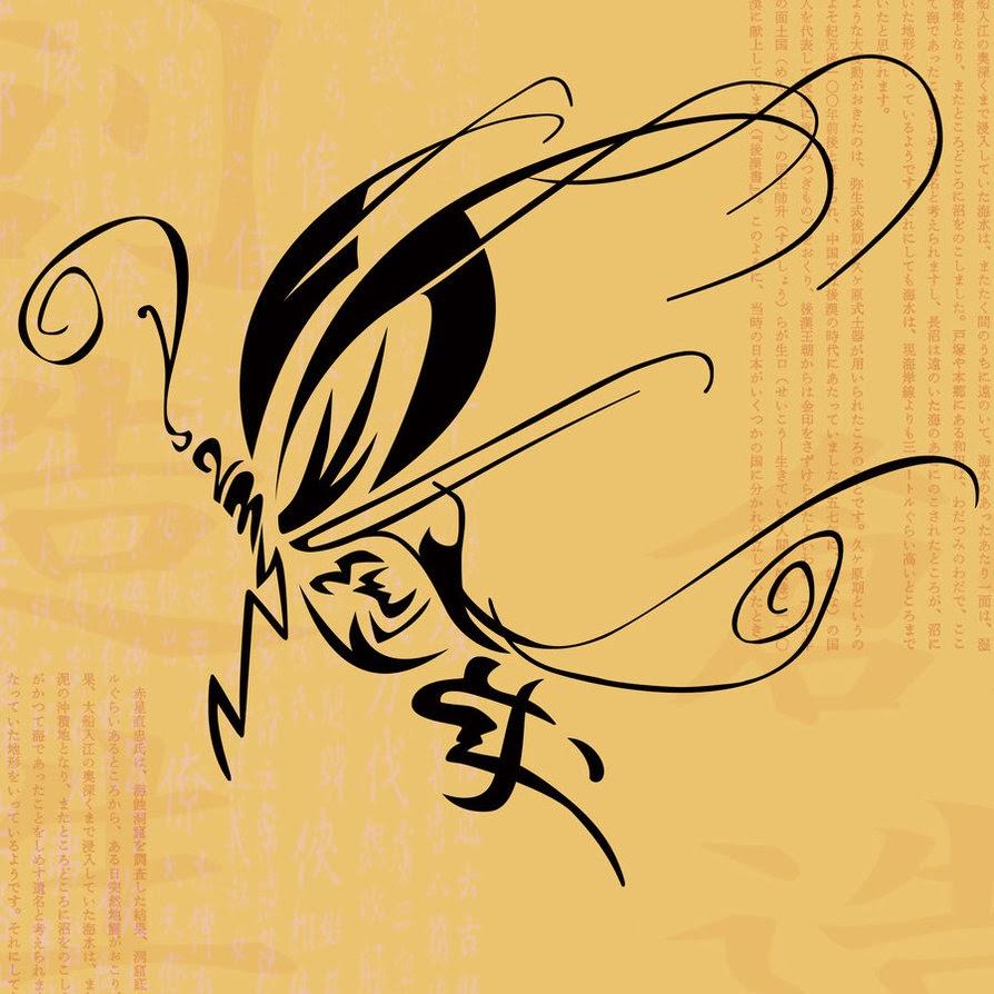 tattoo tribal meaning butterfly of Green Tribal Tattoo Butterfly Underside #1: