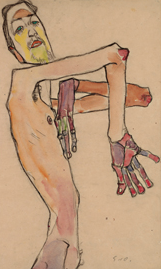 http://www.courtauld.ac.uk/gallery/exhibitions/2014/Schiele/index.shtml