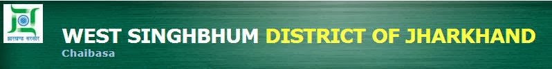 District Rural Development Agency Logo