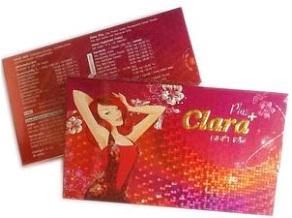 คลาร่าพลัส Clara Plus ราคาถูก