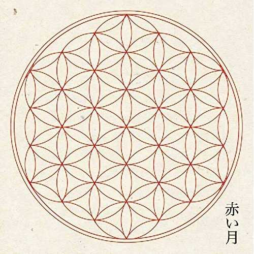 [Album] 赤い月 – 赤い月 (2015.07.22/MP3/RAR)