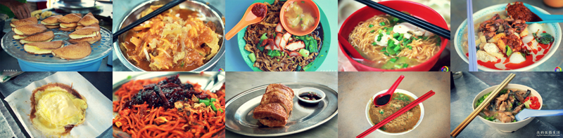 Top 10 Penang Food