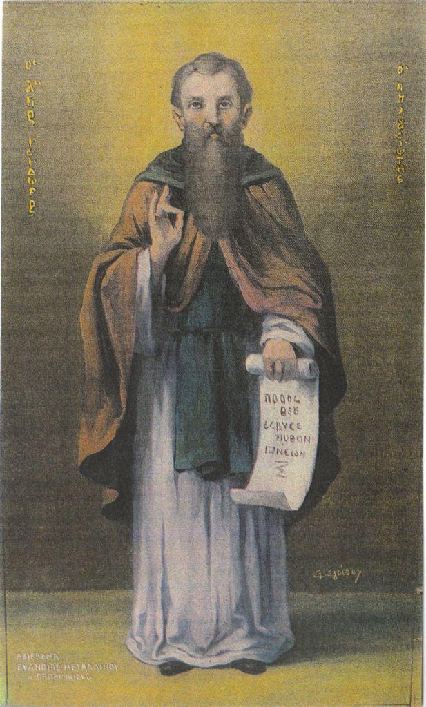Αποτέλεσμα εικόνας για Άγιος  Ισίδωρος ο Πηλουσιώτης ΕΙΚΟΝΕΣ