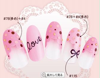 e927nails: 3D gel nail art for Valentine by Presto