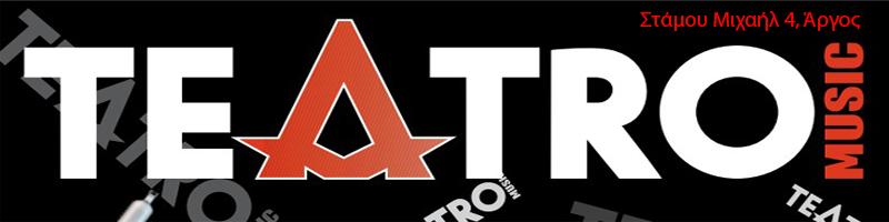 TEATRO MUSIC IN ARGOS